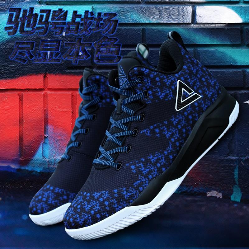 匹克篮球鞋男鞋2019夏季学生网面透气秋季水泥地低帮实战运动鞋子