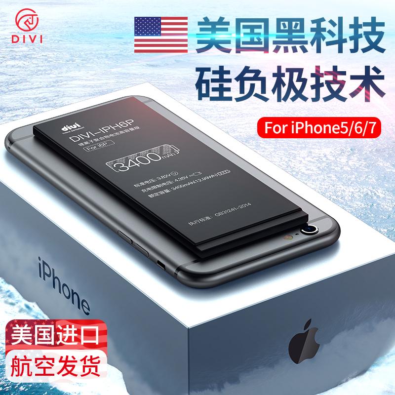 【美国v餐具】【超大餐具】第一卫容量苹果iphone6套装6s电池5s六6plus原装正品木质图片