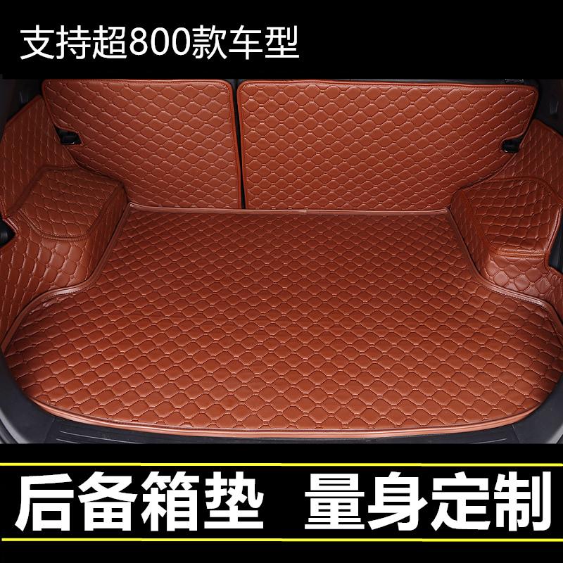 专车定制汽车后备箱垫全包围2020新款2019专用尾箱垫全包垫子2018