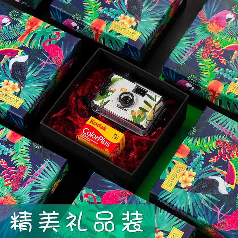 新佰胶卷相机傻瓜胶片相机复古ins风创意照相机礼品装送闺蜜女友