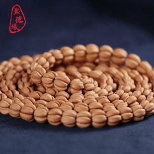 聚德缘 山楂核五福籽108颗手串菩提子佛珠 手持男女图片