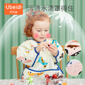 Baby dinner gown waterproof autumn and winter children's drawing apron baby bib rice pocket anti-dress long sleeve anti-dirty