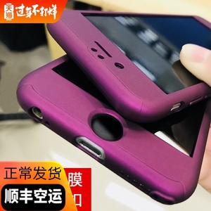 iPhone6 mobile phone case Apple 6plus matte hard shell 6s full cover 4.7 inch 7P shatter-resistant new 5.5 inch Apple 6splus mobile phone case i6 tide men and women seven or eight creative protective cover i8