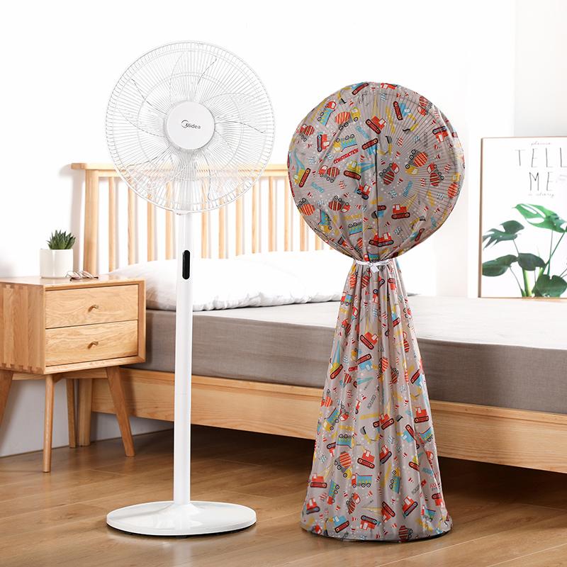 电风扇收纳包落地式保护罩全包家用防尘立式风扇防尘罩防灰尘罩子