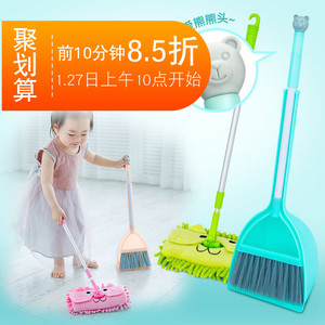 Children broom dustpan mop set mini broom corner cleaning baby house sweeping toy combination