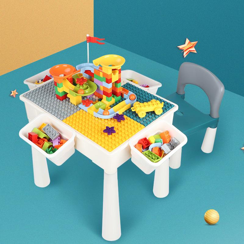 儿童多功能积木桌2大小颗粒宝宝益智拼装玩具桌子3-6岁男女孩积木