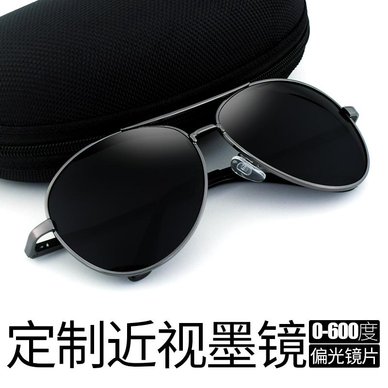 新款偏光成品近视太阳镜男士墨镜女定制带有度数潮司机开车眼镜