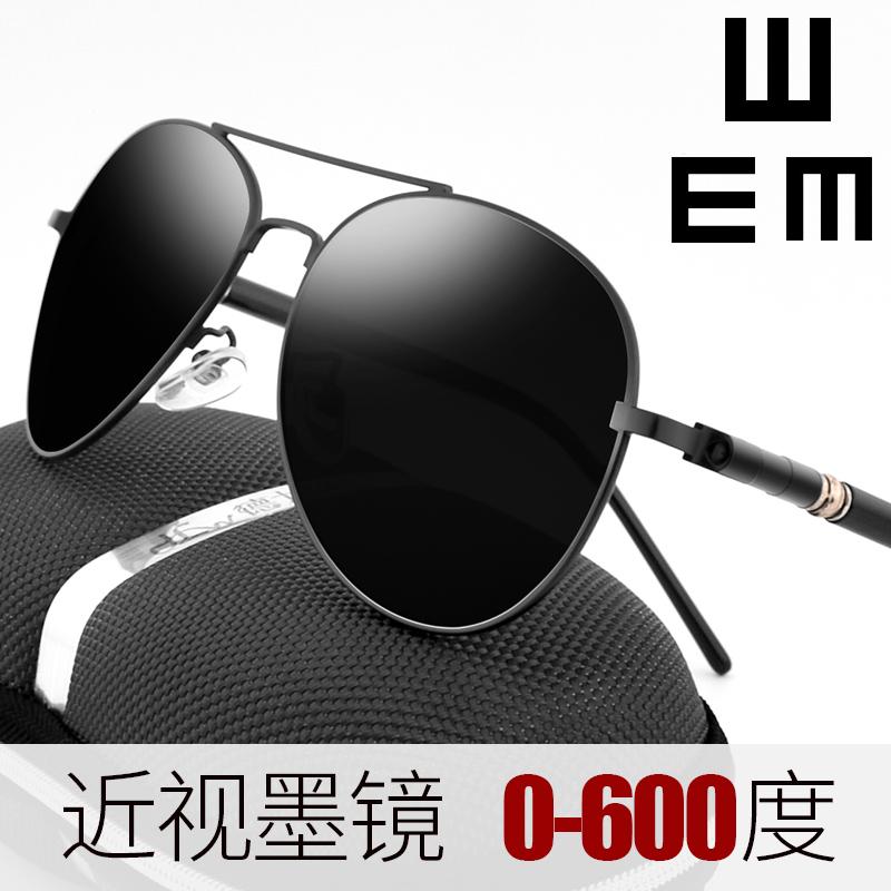 近视墨镜太阳镜男带有度数定制偏光配度数近视太阳眼镜女开车偏光