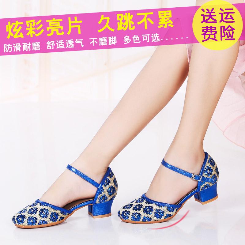 拉丁舞鞋儿童女孩恰恰高跟舞蹈鞋软底少儿跳舞秋冬新款演出练功鞋
