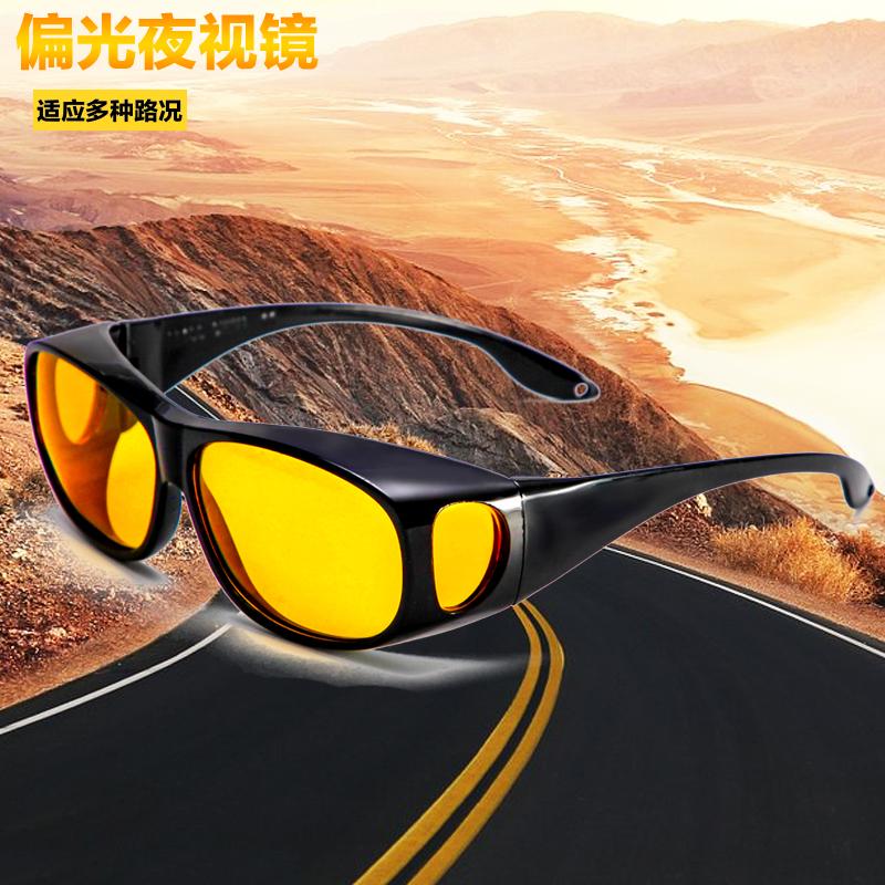 开车专用偏光夜视眼镜近视套太阳镜男女夜间防远光灯成人驾驶墨镜