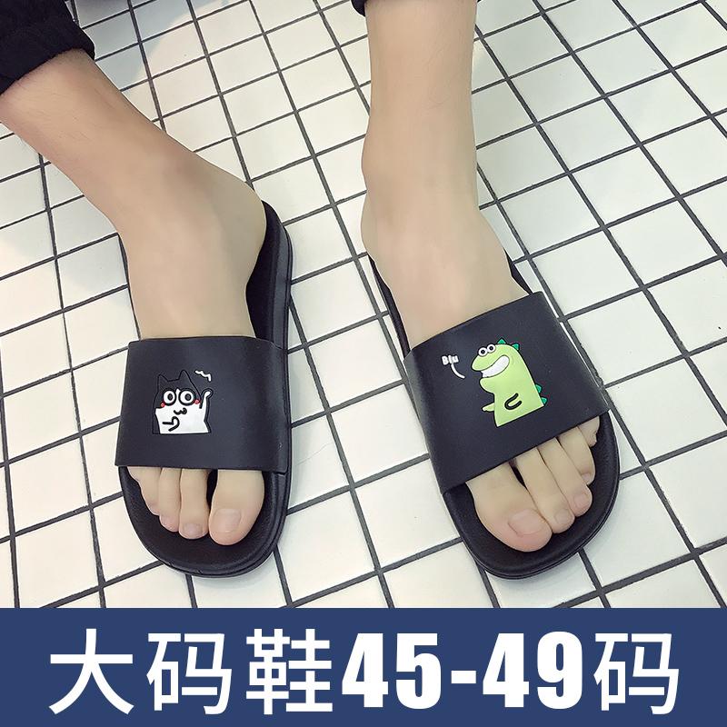 男士拖鞋夏外穿特大码49家用48加肥47加大号46潮流个性室外45凉拖