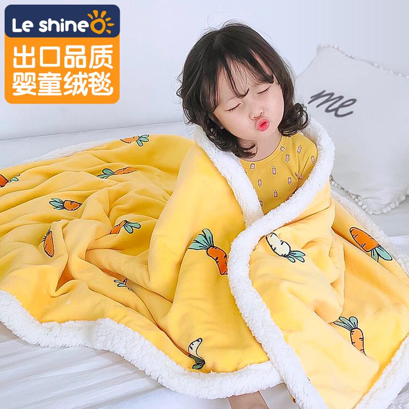 小毛毯婴儿毛毯宝宝小毯子儿童毛毯双层加厚冬季盖毯新生儿小被子