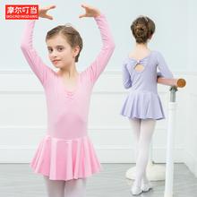 舞蹈服sz童女秋冬季zr长袖女孩芭蕾舞裙女童跳舞裙中国舞服装