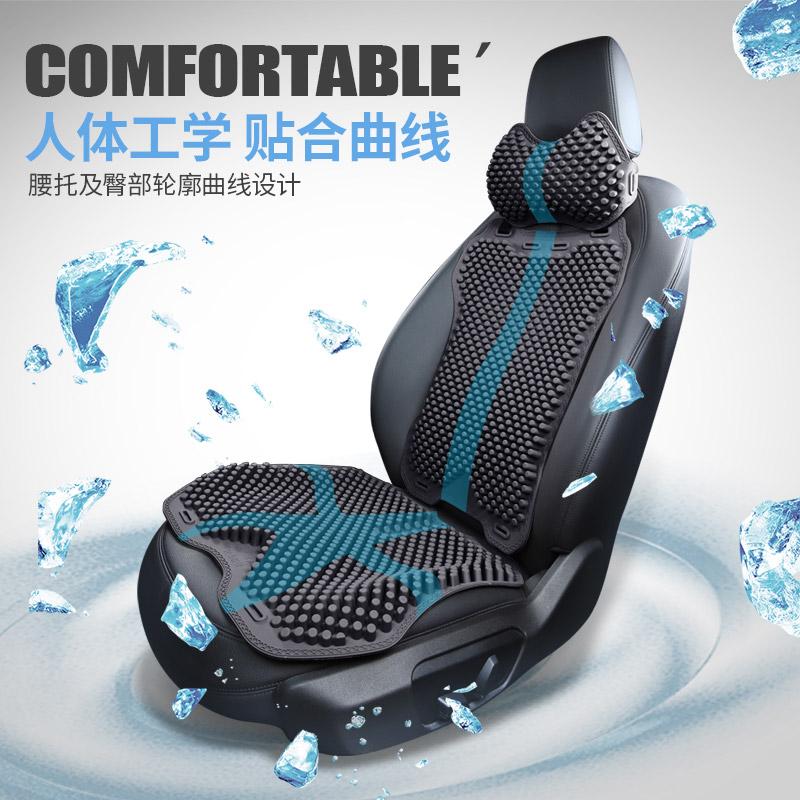 汽车坐垫硅胶夏季座垫凉垫单片制冷四季通用座套3D通风透气凉席天