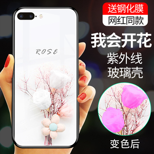 UV discoloration Apple 6splus mobile phone case iphone6 / 6s / 7 / 8plus protective cover female models ins net red with the same 6sp six all-inclusive drop-proof glass mirror personality creative tide female sets