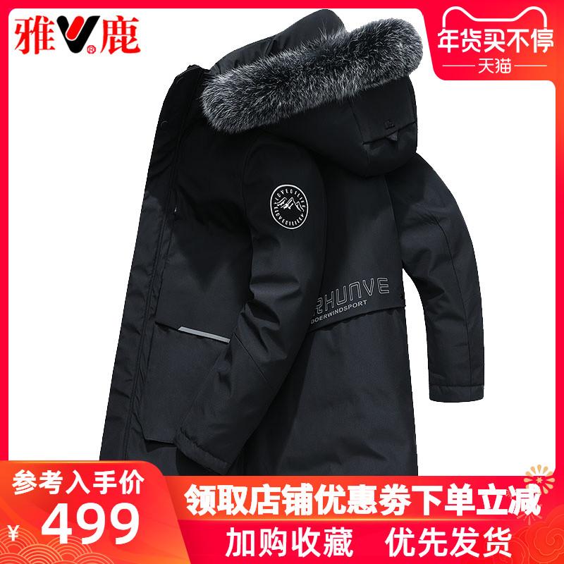 雅鹿羽绒服男士中长款2019年新款加厚毛领派克鸭绒外套男款冬季D