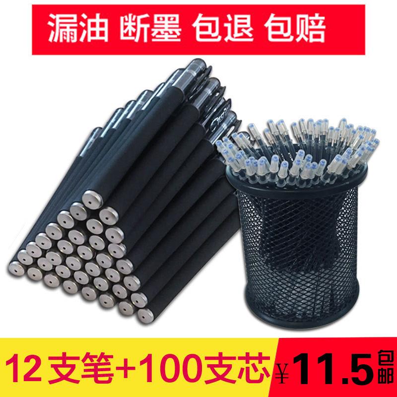 中性笔批发黑色0.5mm子弹头针管头笔芯签字笔学生用0.38替芯水笔