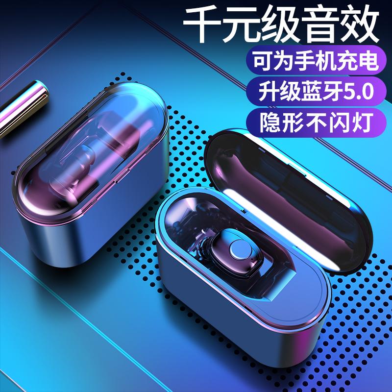 蓝牙耳机单耳无线迷你隐形适用于苹果oppo华为vivo安卓小米iPhone入耳式小型最小超长续航男女生可爱运动跑步