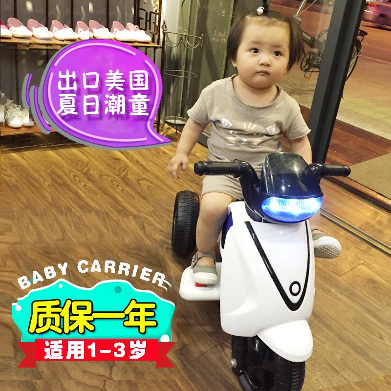 新款儿童电动摩托车宝宝电动车三轮充电1-3岁电