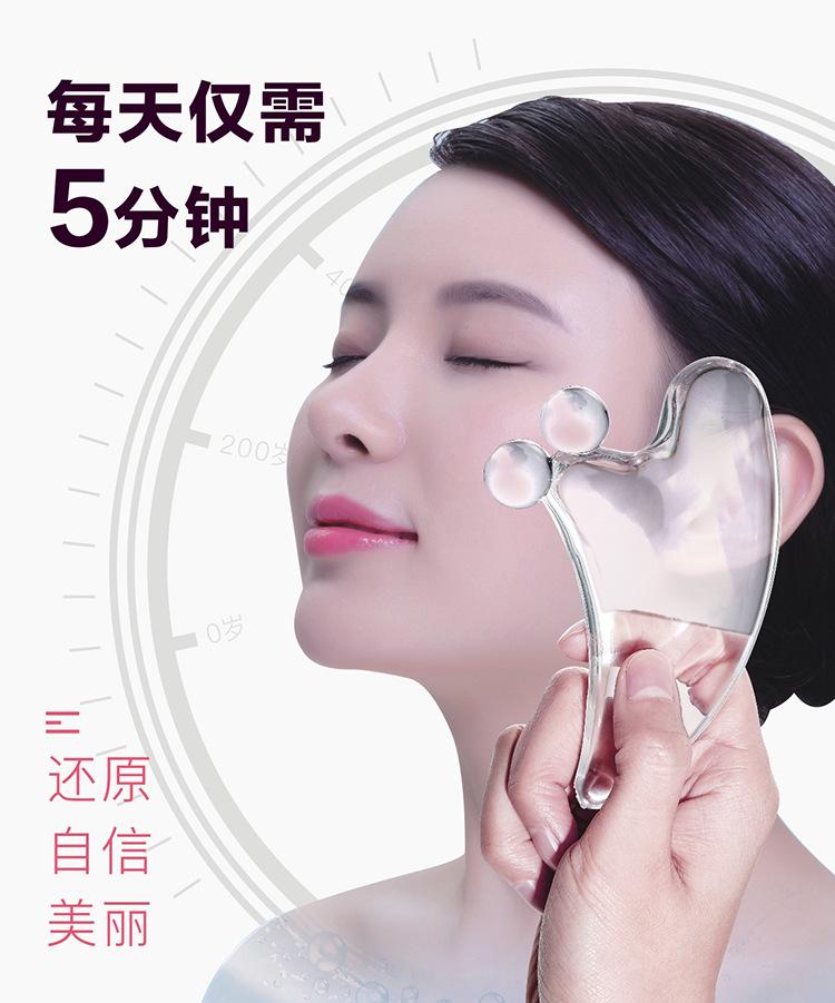 水晶板刮痧透明瘦脸部女面部经络非排毒牛角刮脸美容神器全身通用