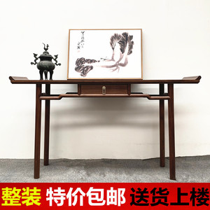 Simple new Chinese style table table Taiwan Zen table table Taiwan table table table antique God Taiwan solid wood porch table modern