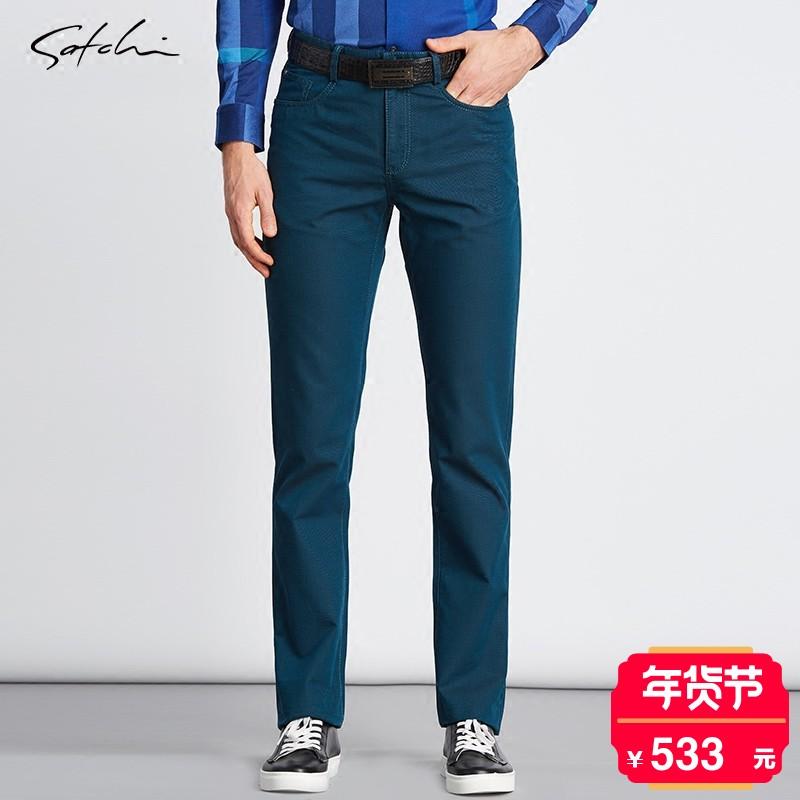 Satchi/沙驰男装春季商务休闲绅士牛仔裤男裤青年男士修身长裤子