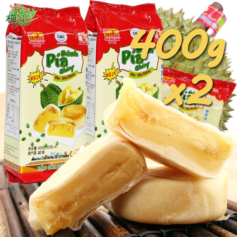 越南特产进口食品泰国特色风味零食新华园榴莲饼无蛋黄400克x2袋