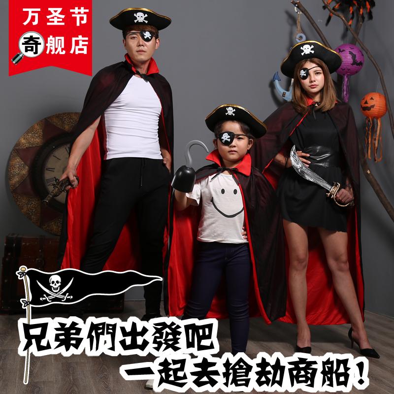 万圣节儿童加勒比海盗服装男童服饰成人披风套装道具装扮衣服 女