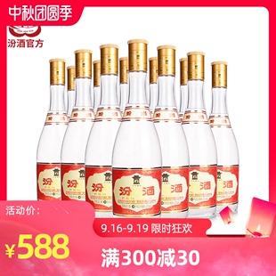 山西汾酒杏花村酒53度玻汾黄盖汾酒475mL*12瓶整箱装清香高度白酒