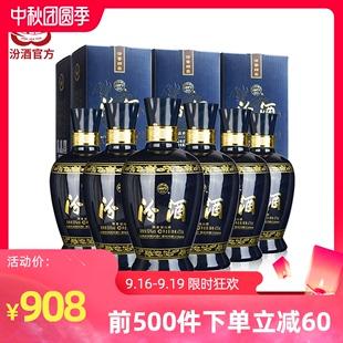 山西汾酒杏花村 53度汾酒475mL*6瓶 整箱装国产清香型白酒