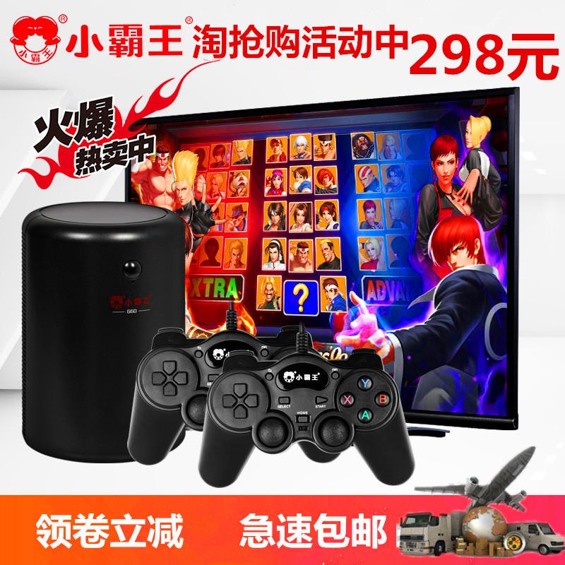 小霸王G60体感智能高清电视双人互动游戏机怀旧经典街机红白机