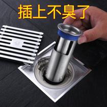 潜水艇防臭地漏芯卫生间下水道防臭盖器硅胶内芯厕所防虫反味神器