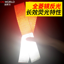 Automotive Reflective Stickers Truck Stickers Reflective Traffic Vehicle Safety Body Luminous Night Warning Signage Film