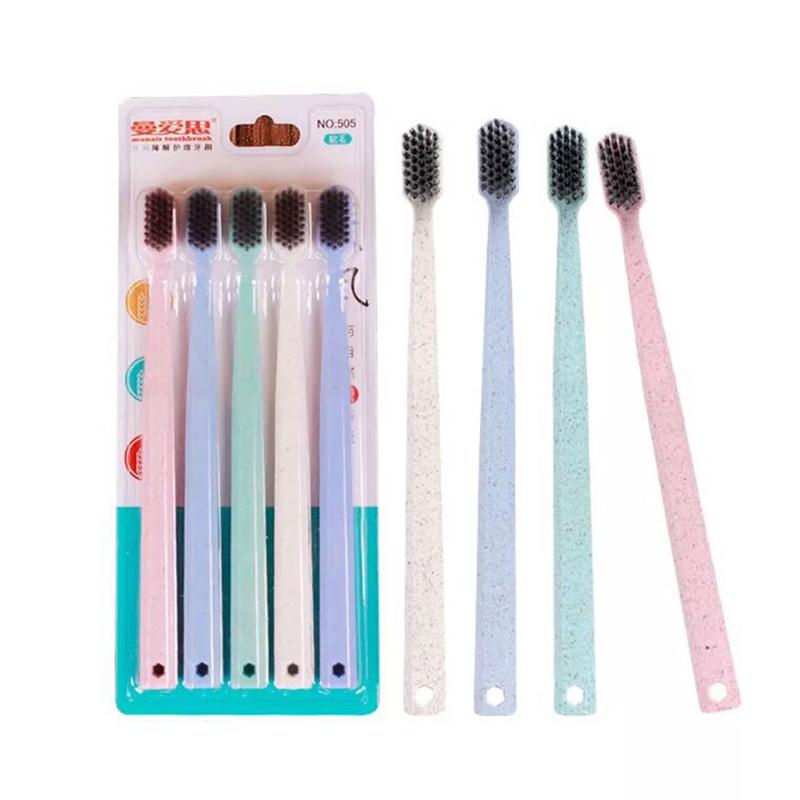 竹炭牙刷5支装软刷软毛家用成人便携家庭装旅行牙刷套装情侣牙刷