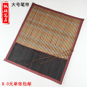 Writing brush curtain with pockets, large stationery, calligraphy supplies, painting tools, painting materials, painting brush protection