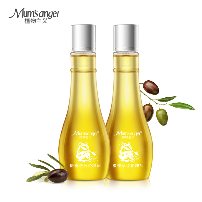 植物主义孕妇橄榄油预防妊娠去纹护肤纯止痒天然怀孕期专用护肤品