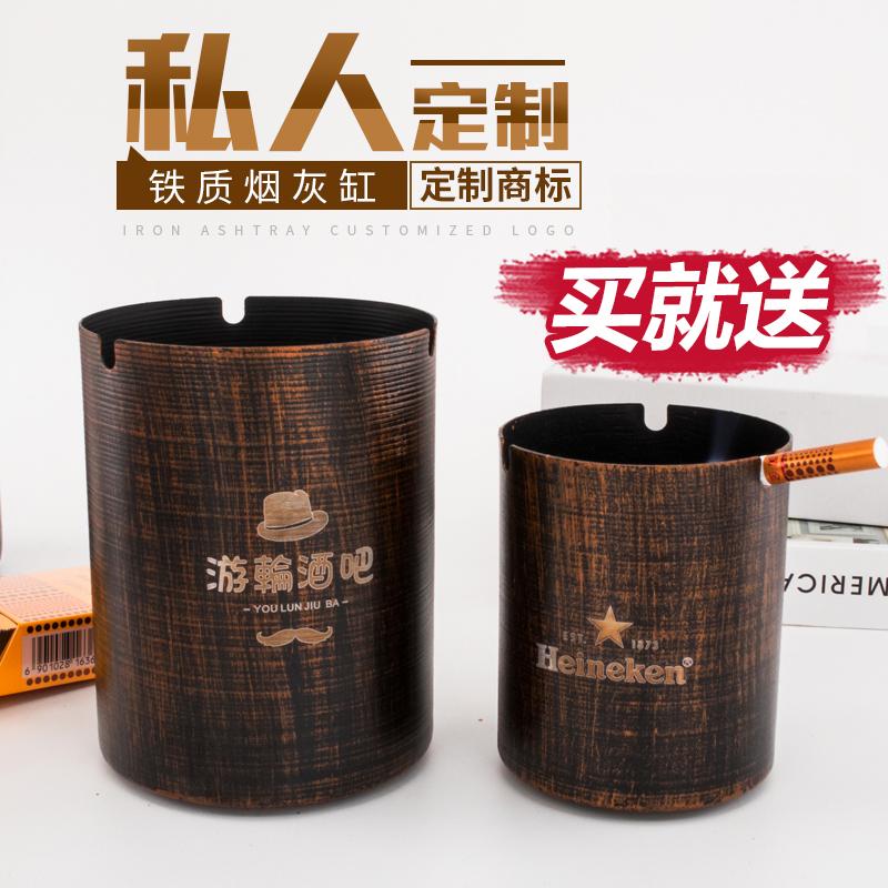 酒吧烟灰缸网吧ktv客厅卧室复古金属工业风个性创意铁ins烟灰缸男