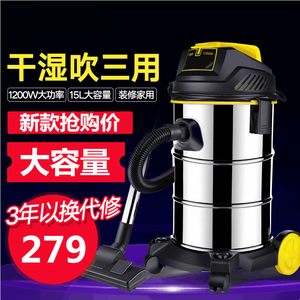 Small household appliances vacuum cleaner vacuum cleaner household new large-scale cleaning company portable industrial dust collector cleaning brush