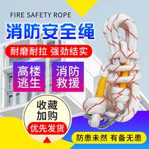 高楼应急逃生绳高空往复式安全绳可定做火灾逃生救生自救缓降器