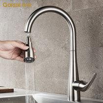 科勒旗下佳德304不鏽鋼廚房水龍頭冷熱家用洗菜盆抽拉式水龍頭