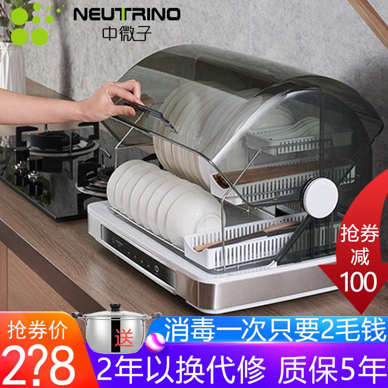 台式消毒柜家用小型 免沥水烘干碗筷柜 迷你厨房碗柜立式保洁柜