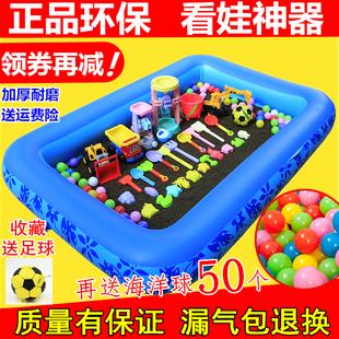 儿童玩具充气沙滩池套装室内玩具沙子宝宝决明子沙池组合家用围栏