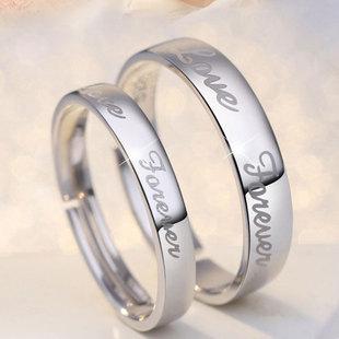 情侣戒指活口一对日韩925纯银对戒简约时尚光面开口戒子新年礼物