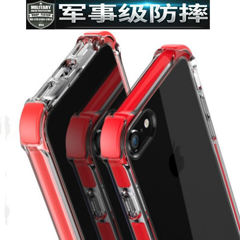 苹果8plus手机套iphone11保护壳XR手机壳硅胶防摔透明全包软壳max