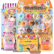 冰淇淋甜甜圈ka3卖店儿童tz食物迷你过家家玩具店收银机女孩