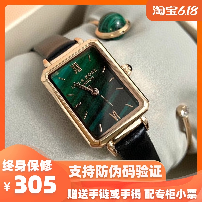 点击查看商品:LolaRose手表女小方块孔雀绿小绿表OB长方形手表复古小众防水女表