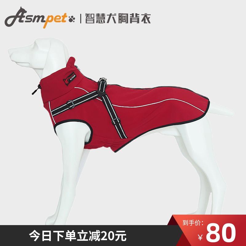 狗狗衣服中型大型犬拉布拉多金毛柴犬胸背带一体防风冬季宠物衣服