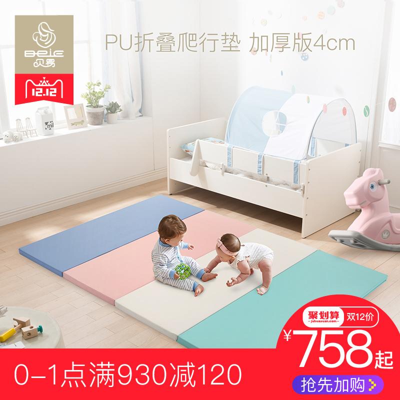 贝易宝宝爬行垫加厚4cm婴儿爬爬垫环保儿童地垫折叠游戏垫pu防水