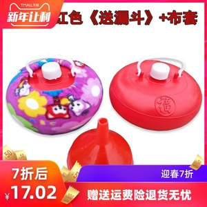 Plastic hot water bottle foot warmer Round foot warmer hot water bottle for bed sleeping Winter hand warmer