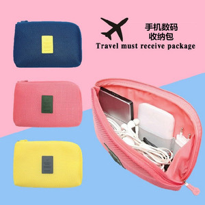 Travel finishing bag digital storage bag mobile phone accessories mobile power pack data cable bag headset storage box